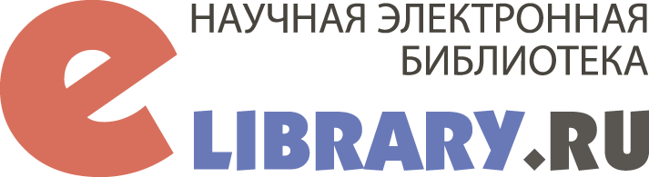 Elibrary banner
